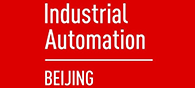 Industrial Automation Beijing 2017